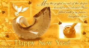 shofar welcomes rosh hashanah free wishes ecards greeting cards 123 greetings