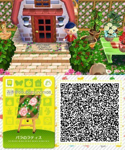 animal crossing home design cheats animal crossing qr codes