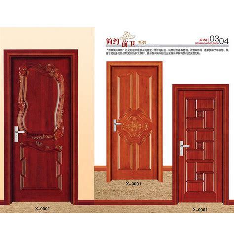 door design catalogue wooden door design product sle catalogue buy wooden