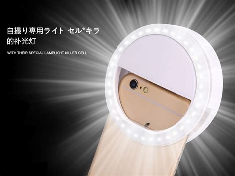 flashing light when phone rings android selfie 36 led ring light fill light for android smart