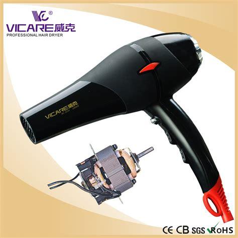 Hair Dryer Cold Start high temperature cold professional salon hair dryer