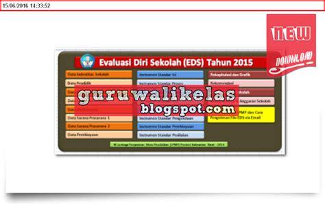 format evaluasi diri guru terbaru download aplikasi evaluasi diri sekolah eds smp terbaru