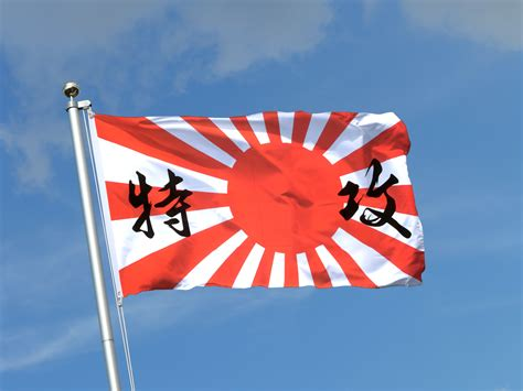 buy japan kamikaze flag 3x5 ft 90x150 cm royal flags