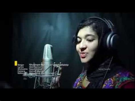 download mp3 from goodalochana download azhakulla fathima mappila album song shabnam