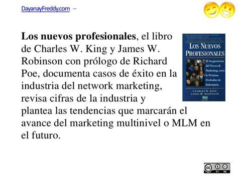 libro los nuevos profesionales los nuevos profesionales y el por que de una nueva profesion dayana
