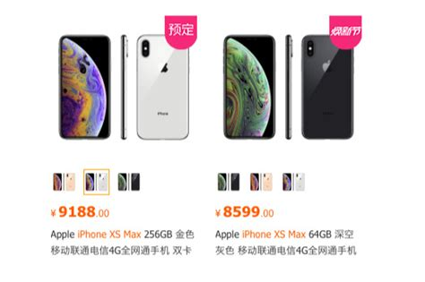 chinese stores  cutting iphone xs max price