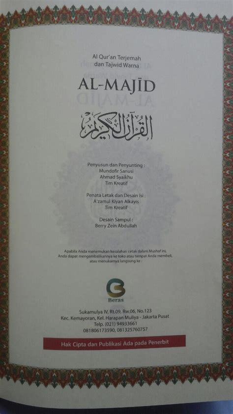 Al Quran Dan Terjemah Dilengkapi Panduan Waqaf Dan Ibtida Besar al quran terjemah dan tajwid warna al majid ukuran a4