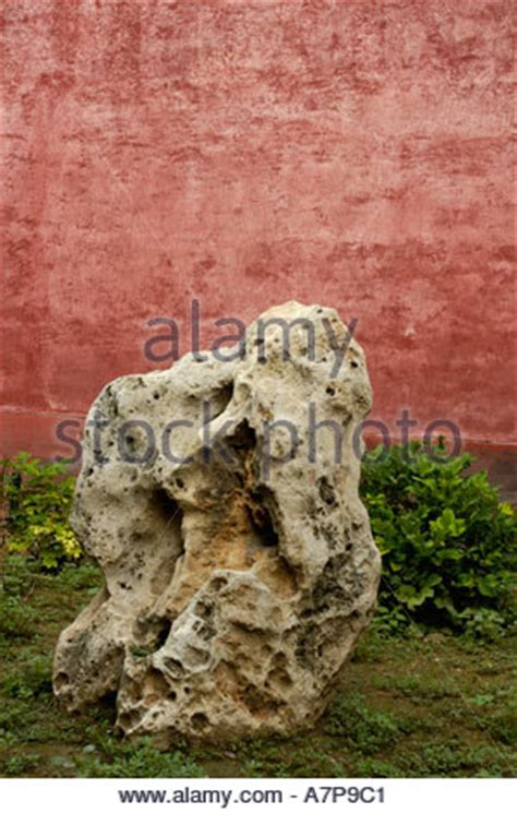 Forbidden Garden Rock by Imperial Gardens Forbidden City Beijing Stock Photo
