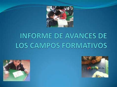 ejemplo de reporte de evaluacion de preescolar por cos ejemplo de reporte de evaluacion de preescolar por cos