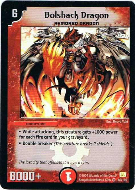 duel with a demoness books race duel masters wiki wikia