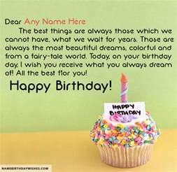 best happy birthday quotes with name
