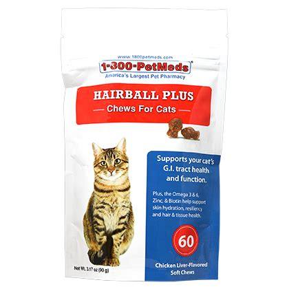 hairball remedy for dogs pet hairball remedies treatments and medications 1800petmeds 1800petmeds