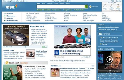 msn com microsoft continues testing different shapes of msn com v11 liveside net
