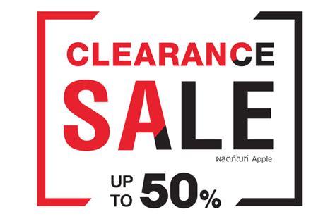 Future Apple Ls Clearance Sale studio 7 จ ดงาน clearance sale ลดส งส ด 50 ท