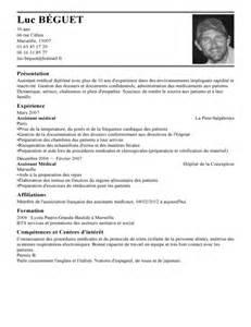 cv assistant m 233 dical exemple cv assistant m 233 dical