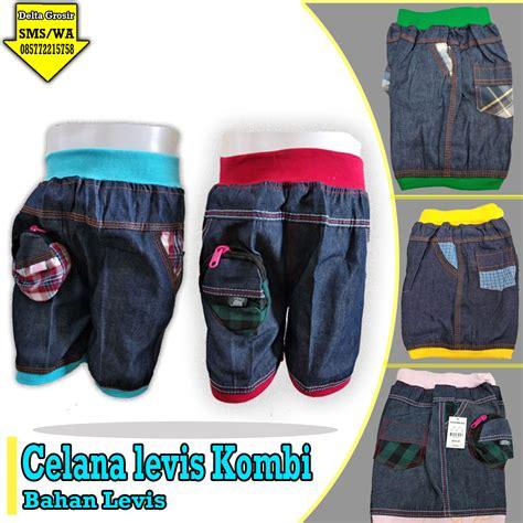 Harga Levis Anak distributor celana anak levis kombi murah 17ribuan 0857