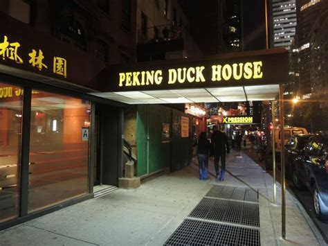 peking duck house new york ny goog duck picture of peking duck house new york city tripadvisor