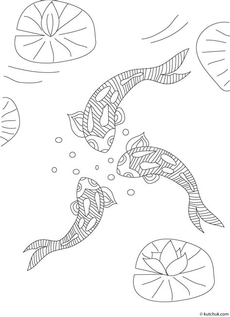printable coloring pages koi fish koi fish coloring pages coloring home