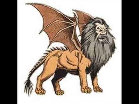imagenes figuras mitologicas griegas criaturas mitologicas griegas loquendo parte 1 2 youtube