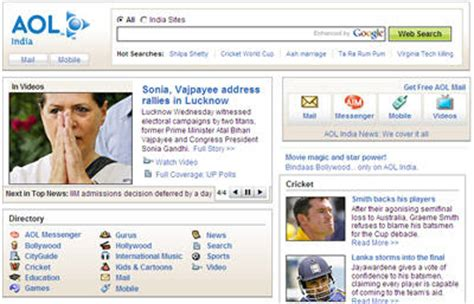 email yahoo india aol in aol india website for email news cricket