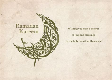 78 images about ramadan on pinterest ramadan cards eid ramadan kareem celebrate this holy occasion by greeting