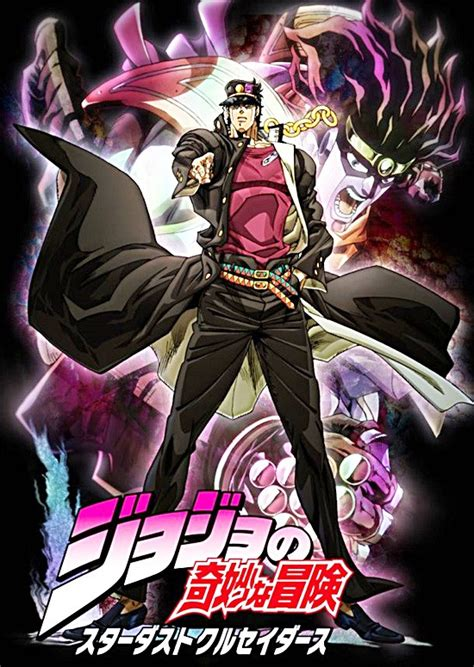 jojos bizarre adv stardust crunchyroll quot jojo s bizarre adventure part iii quot tv anime slated for spring 2014