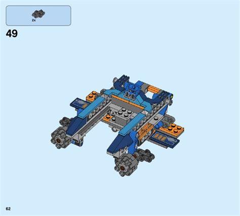 Lego Nexo Knights 70351 Clays Falcon Fighter Blaster lego clay s falcon fighter blaster 70351 nexo knights
