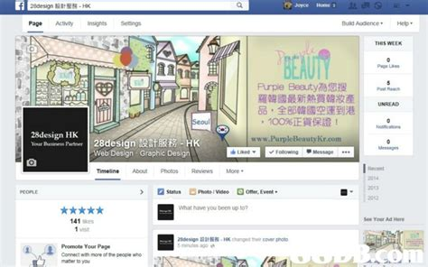 youtube layout timeline 真人 facebook like instagram youtube 讚好 留言 服務 個性化 facebook