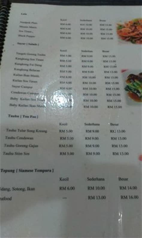 101 Kitchen Menu by Menu Picture Of Thai Kitchen Kuantan Tripadvisor