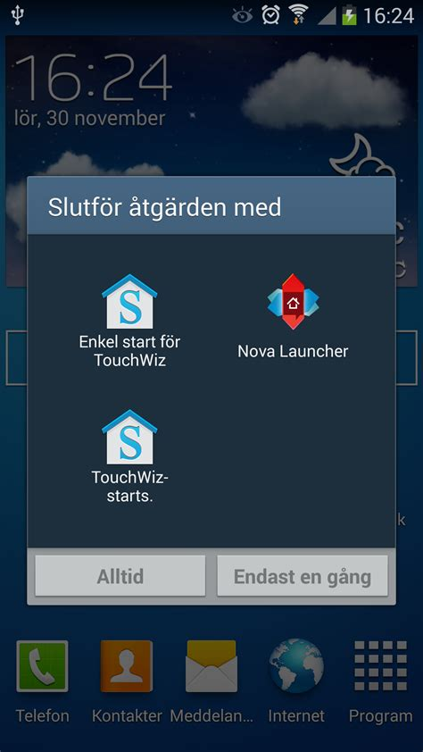 Touchwiz Home by Galaxy S4 Android 4 3 Is Repeatingly Asking About Touchwiz Android Enthusiasts Stack Exchange