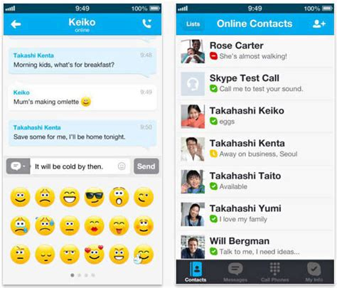 live skype chat rooms skype for ios adds microsoft account support emoticons