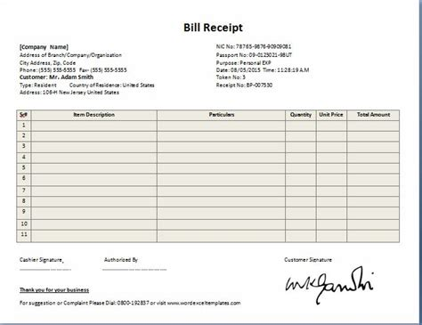 Professional Design Bill Receipt Template Receipt Templates Receipt Design Template