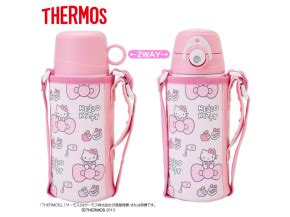 Botol Termos 300ml Hello For Sale In Japan Only 041274 Hello Cold Water Bottle Japanese