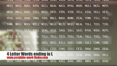 5 Letter Q Words Ending In L 4 letter words ending in l