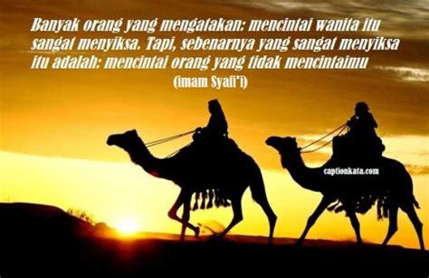 kata kata mutiara imam syafii tentang kematian