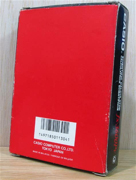 Kalkulator Casio Fx 3600 Pv A casio fx 3600pv