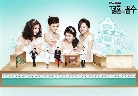 Wedding Korean Drama by 187 The Wedding Scheme 187 Korean Drama