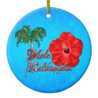 mele kalikimaka christmas tree ornament