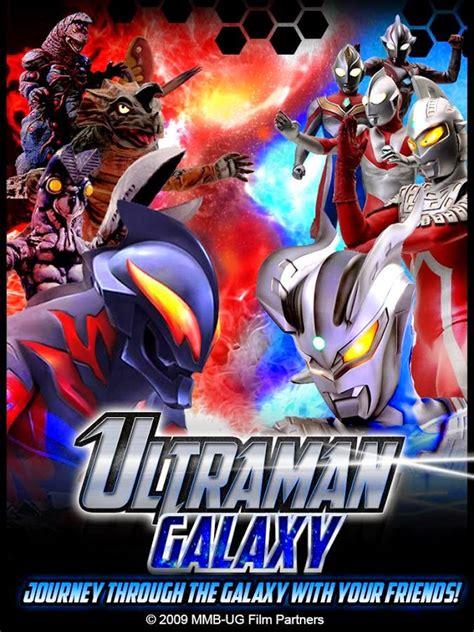 game ultraman galaxy apk android terbaru miftatnn