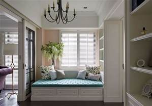 Bay Window Curtains » New Home Design