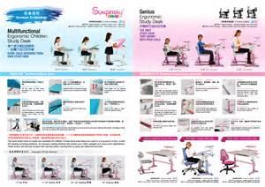 Kids Study Chair Kids Amp Children Study Desk Table Ergonomic Chairs