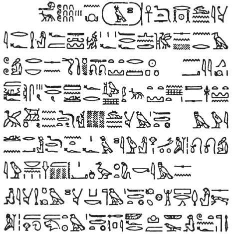 imagenes de uñas egipcias la guerra de los dioses y los hombres 2