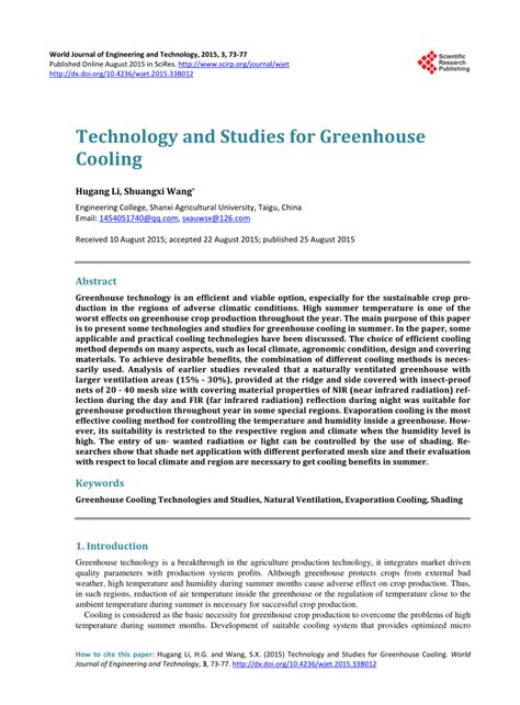 technology  studies  greenhouse cooling