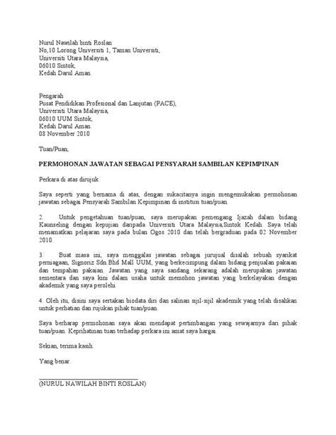 contoh cover letter untuk guru contoh surat permohonan