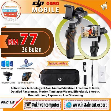 Dji Osmo Malaysia dji osmo mobile stabilizer harga ans end 1 20 2017 4 15 pm