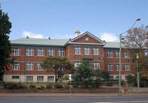 State School Toowoomba South State School