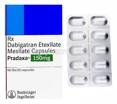 Pradaxa 150 Mg 1 pradaxa buy pradaxa dabigatran capsule