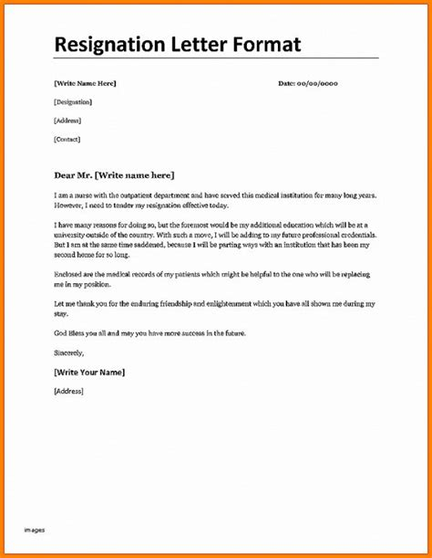 resignation due to personal reason images cv
