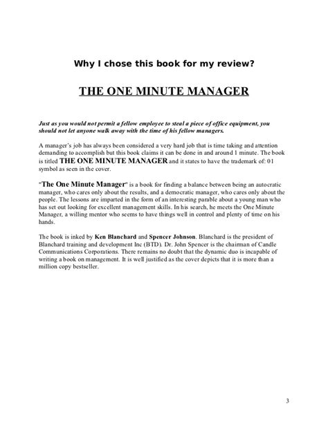 One Minute Manager Essay by The One Minute Manager