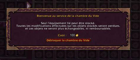 Chambre Du Vide by Patch 4 3 R 233 Capitulatif La Chambre Du Vide World Of